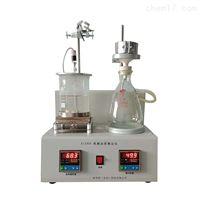 A1280GB/T511油品機械雜質測定儀
