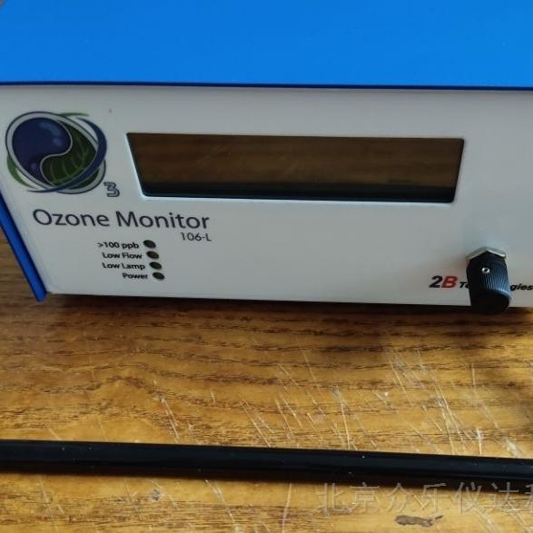 美国2B 106紫外臭氧检测仪