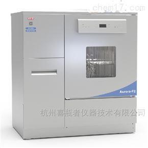 Aurora-F2喜瓶者 GMP專用清洗機