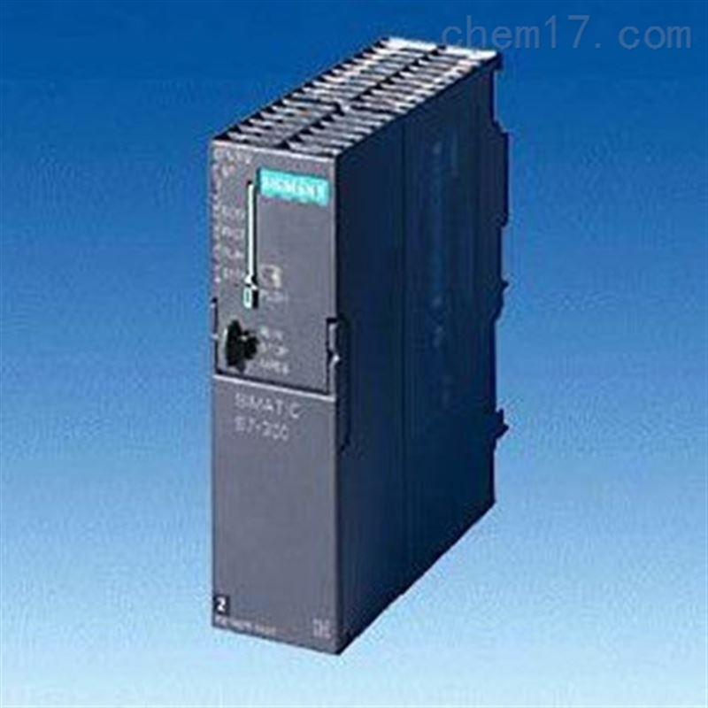 西门子PLC模块6ES7412-3HJ14-0AB0供应