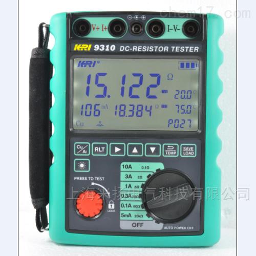 手持直流电阻测试仪