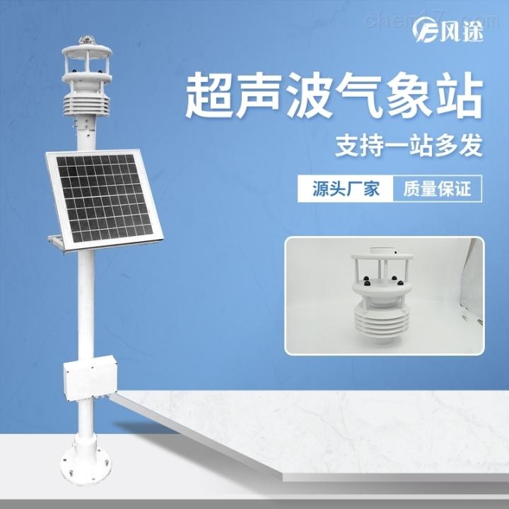 气象站监测设备