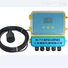 WNJ-FT01超声波污泥界面仪  上海博取仪器