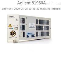安捷伦Agilent 81960A 可调光源 价格参数