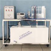 DYG121光催化污水处理实验装置