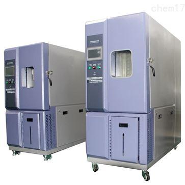 温湿度老化实验箱