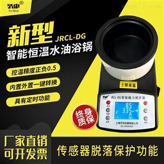 JRCL-DG定時型磁力攪拌加熱鍋