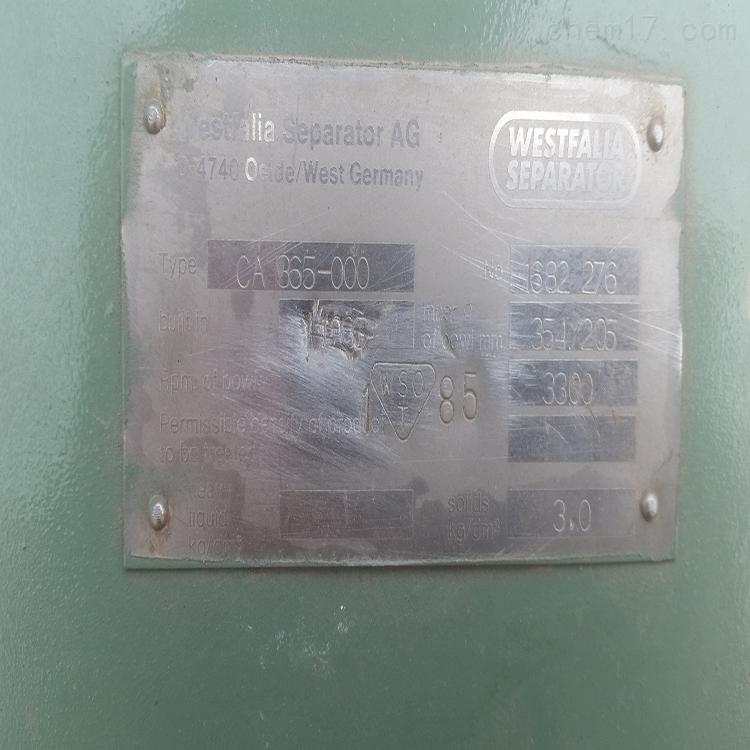 二手平板密闭式离心机九成新