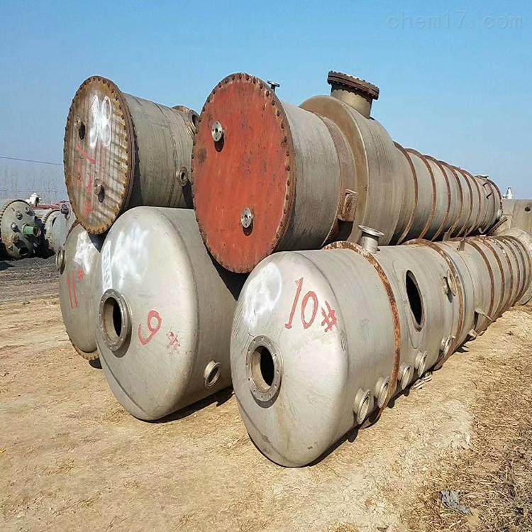 <strong><strong>二手12吨降膜蒸发器二手设备厂</strong></strong>