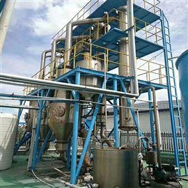 强制循环蒸发器大量处理