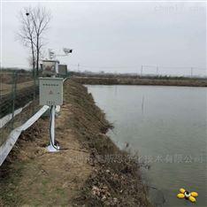 水质污染在线监测系统 水文实时自动监测站