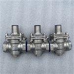 YZ11X減壓閥不銹鋼支管式減壓閥