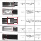 耐张线夹脉冲式探伤射线机