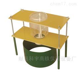 水利标准单环注水试验装置