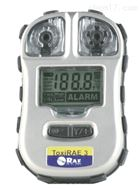 ToxiRAE 3 PGM-1700便攜式個人毒氣檢測儀