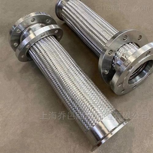 不銹鋼金屬波紋管