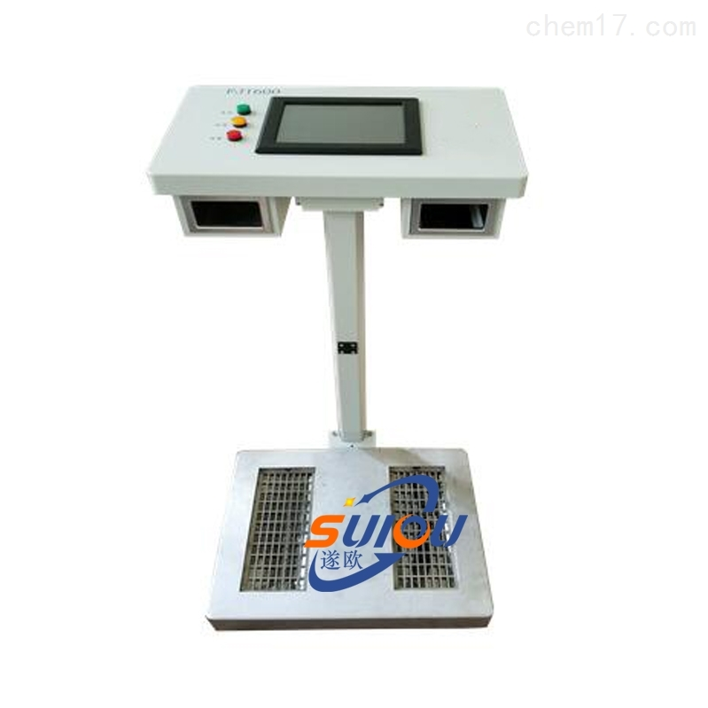 FJ1600放射性手脚污染测量仪
