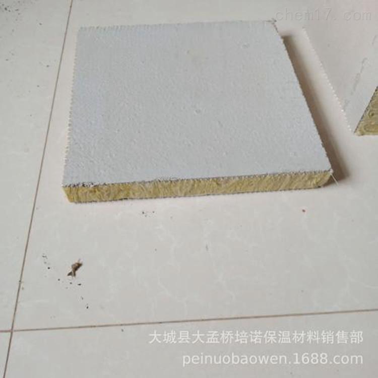 国标外墙防水岩棉保温