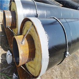 钢套钢螺旋保温管