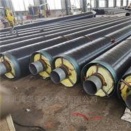 临沂国标钢套钢复合直埋保温管