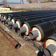 天水市蒸气式钢套钢热力防腐保温管