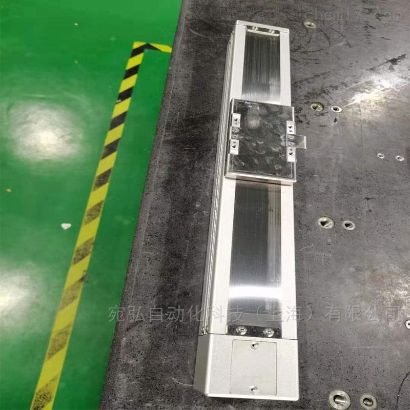 丝杆滑台RSB80-P10-S250-MR