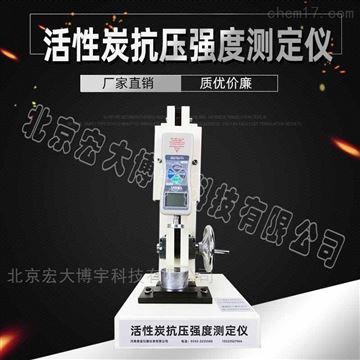 封闭式活性炭抗压强度测定仪型煤耐压性测定