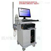 ZGJ-D2型肛肠压力检测仪