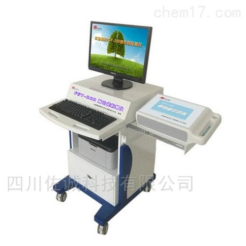 FGY型肺功能检测仪