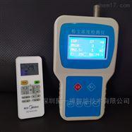 JYB-6A广东直读式粉尘浓度检测仪激光原理