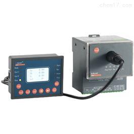 ARD3-5安科瑞三相智能断相缺相电动机保护器电机