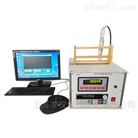 导热系数测试仪(瞬态探针法,小探针)