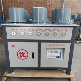 HP-4.0A全新混凝土抗滲儀