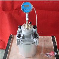CA-6型直讀式混凝土含氣量測定儀恒勝偉業