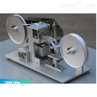 中国台湾生产标准型rca纸带耐摩擦试验机
