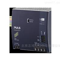 QS10.241-A1puls电源