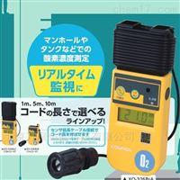 日本新宇宙XOS-326气体检测仪  包邮