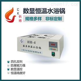 CKHH-4數顯恒溫水浴鍋