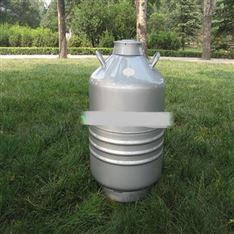 液氮罐报价