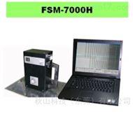 FSM-7000H折光仪型玻璃表面应力计