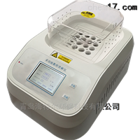 HT-400A多参数水质COD检测仪