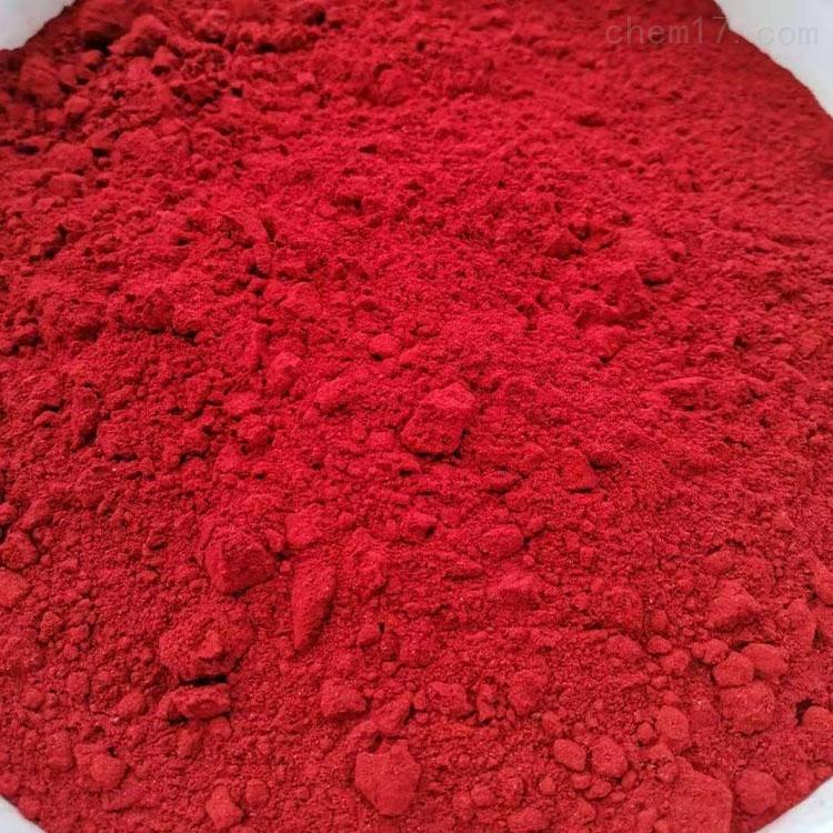 红色臭味剂