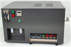 CK-401TC氧化燃燒儀