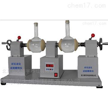 BYNH-2000矸石泥化翻转试验机_煤矸石翻转泥化试验仪