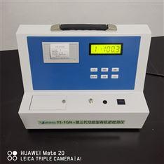 实验室有机肥检测仪