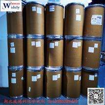 威德利L-酪氨酸甲酯盐酸盐 氨基酸衍生物
