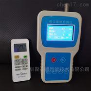 JYB-6A广东搅拌站手持式粉尘检测仪