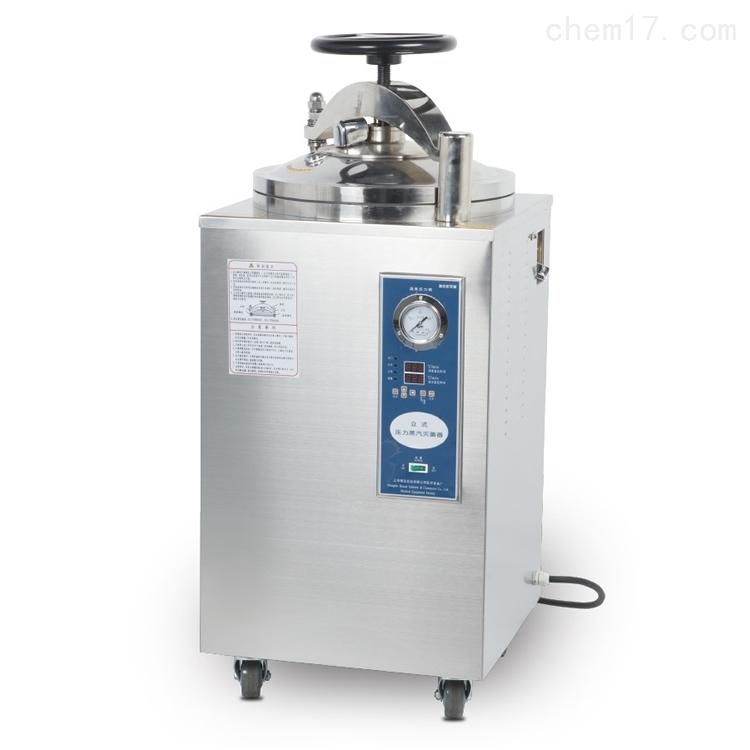 YXQ-75SII立式压力蒸汽灭菌器