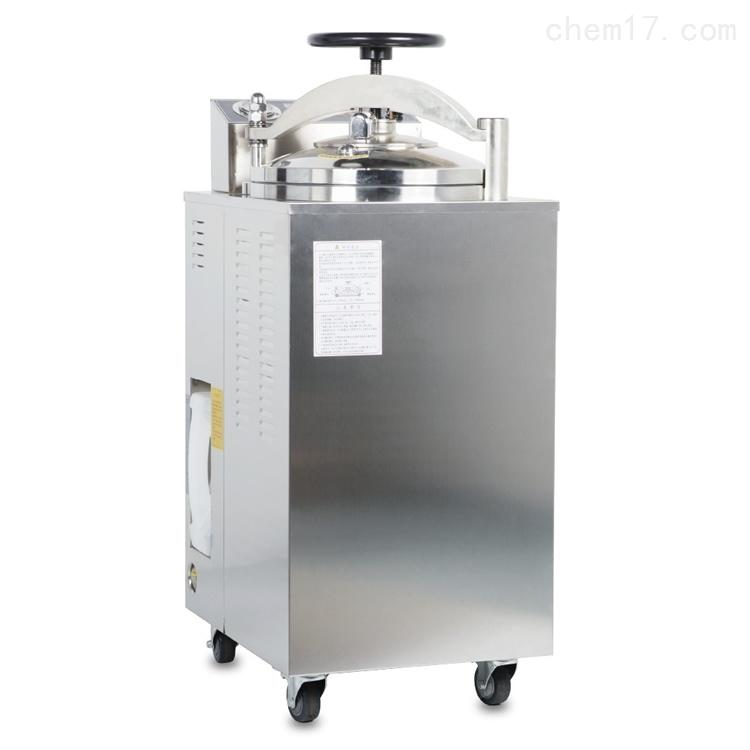 YXQ-50A内排汽压力蒸汽灭菌器