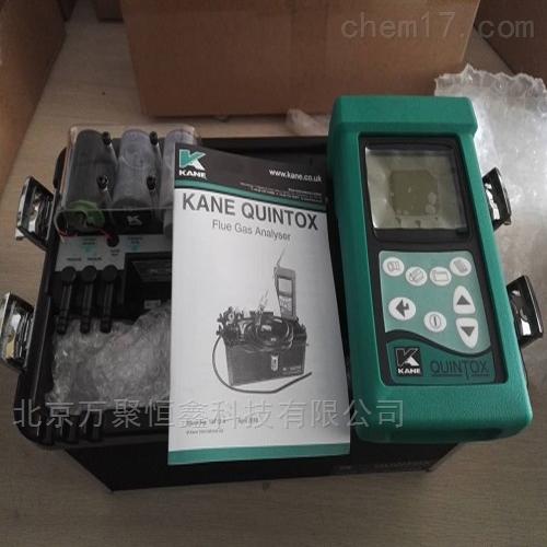 英国KANE KM9106E 综合烟气分析系统 包邮